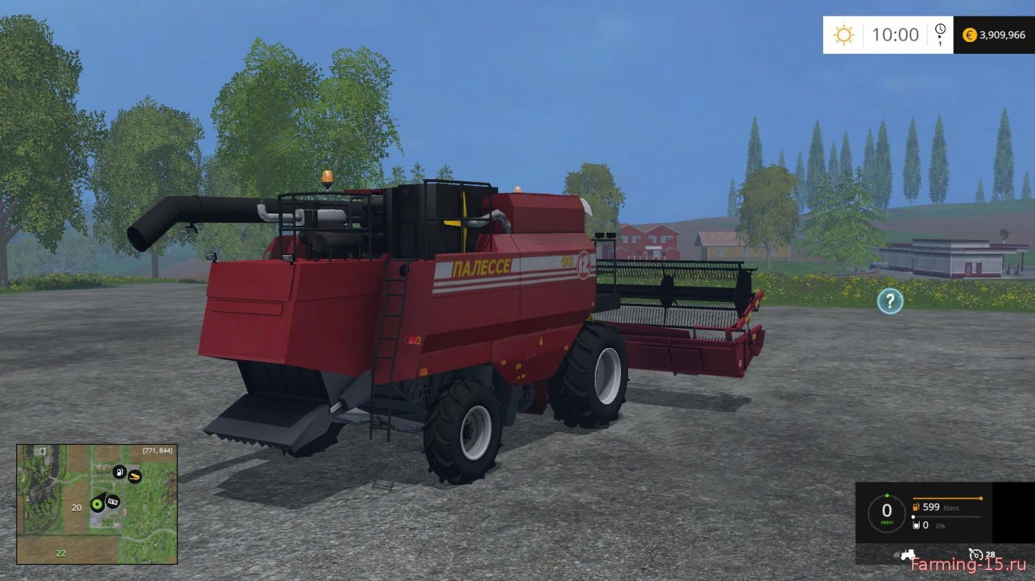 Мод комбайн Палессе GS12 v 1.1 для Farming Simulator 2015
