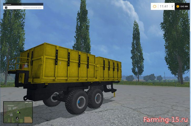 Русская техника для Мод желтый прицеп 2ПТС-9 для Farming Simulator 2015