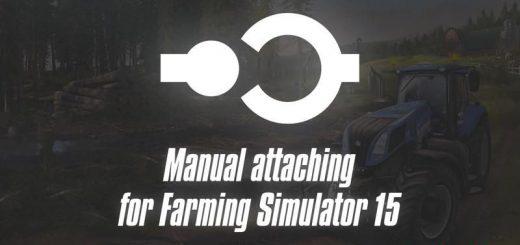 Другие моды для Мод ручного присоединения прицепов снаружи для Farming Simulator 2015