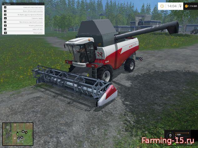 Комбайны для Мод комбайн ACROS 590 Plus для Farming Simulator 2015