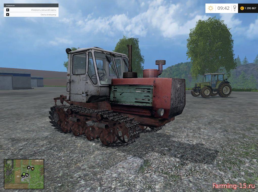 Русская техника для Мод трактор ХТЗ Т-150-05-09 для Farming Simulator 2015