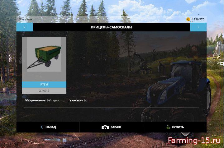 Прицепы для Мод прицеп 2ПТС-6 для Farming Simulator 2015