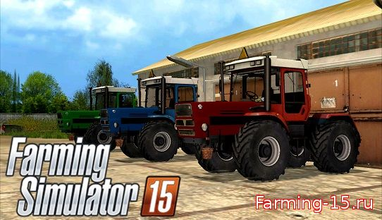 Русская техника для Мод-пак тракторов ХТЗ-17022 для Farming Simulator 2015