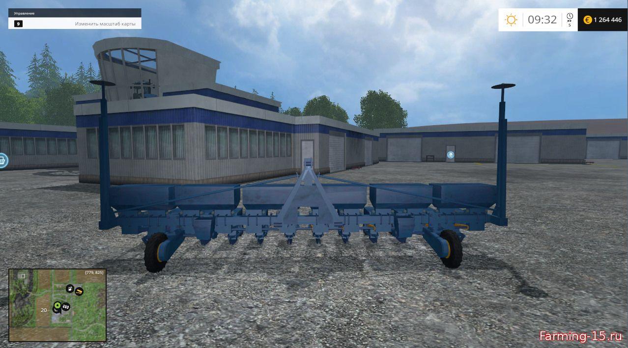 С/Х инвентарь для Мод сеялка свекличная ССТ-12В для Farming Simulator 2015