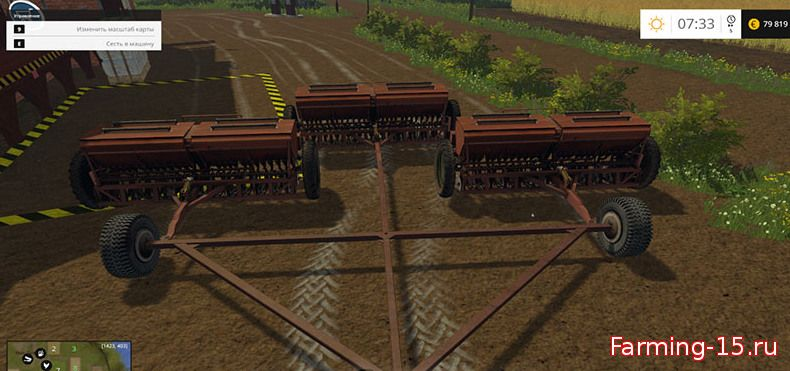 С/Х инвентарь для Мод сеялка СЗТ 3.6А и две сцепки для Farming Simulator 2015