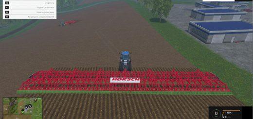 Плуги для Культиватор «Horsch grubber 50m» v1.0 для Фермер Симулятора 2015