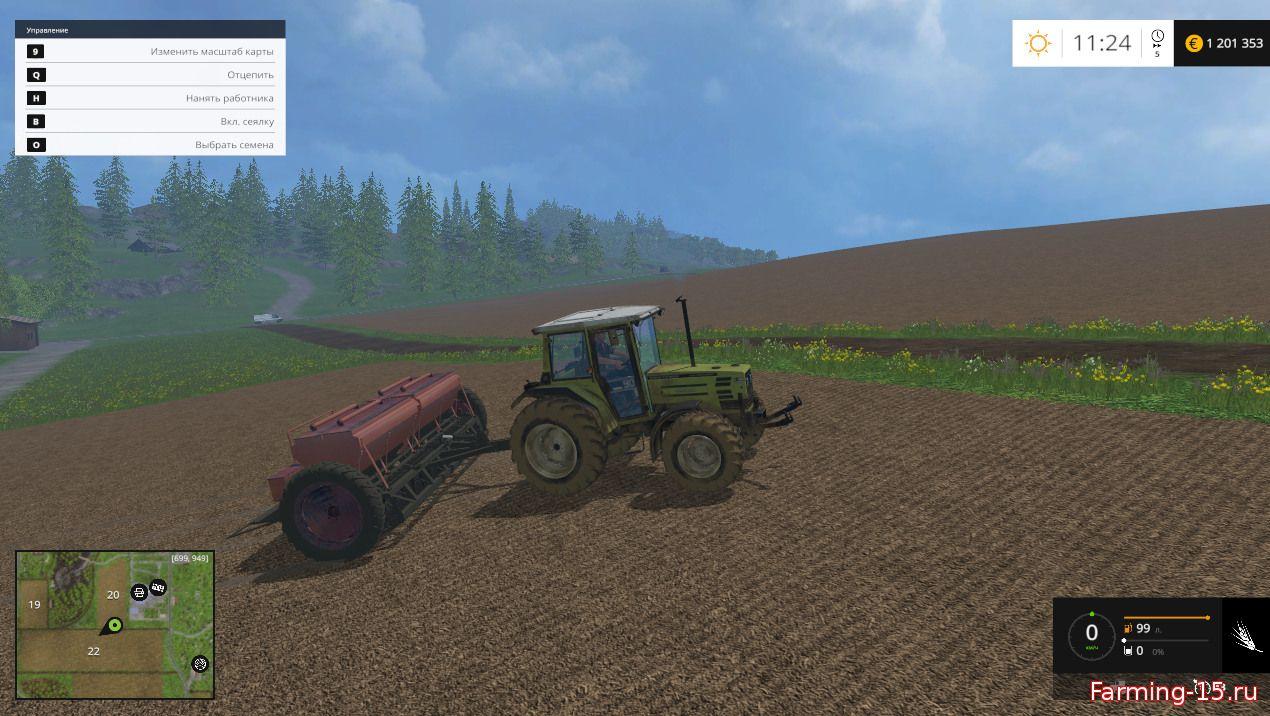 С/Х инвентарь для Мод сеялка СЗТ-3.6 для Farming Simulator 2015