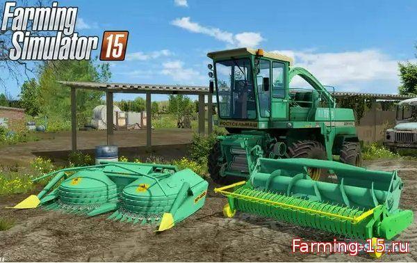 Русская техника для Мод кормоуборочный комбайн ДОН-680 для Farming Simulator 2015