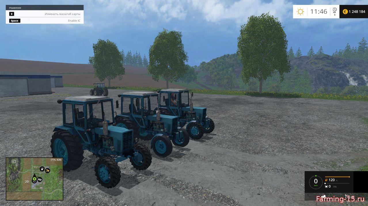Русская техника для Мод-пак тракторов модели – «МТЗ» для Farming Simulator 2015