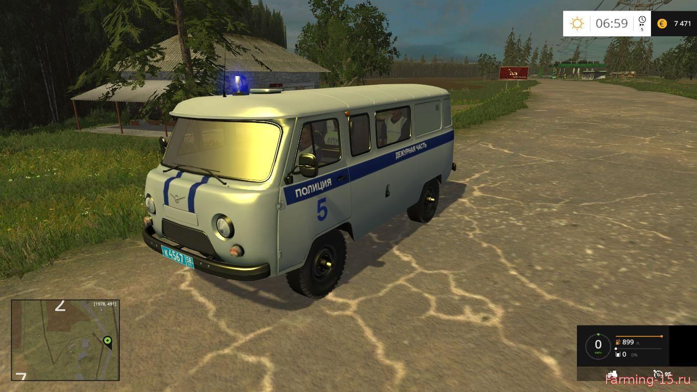 Русская техника для Мод полицейский УАЗ-3909 для Farming Simulator 2015