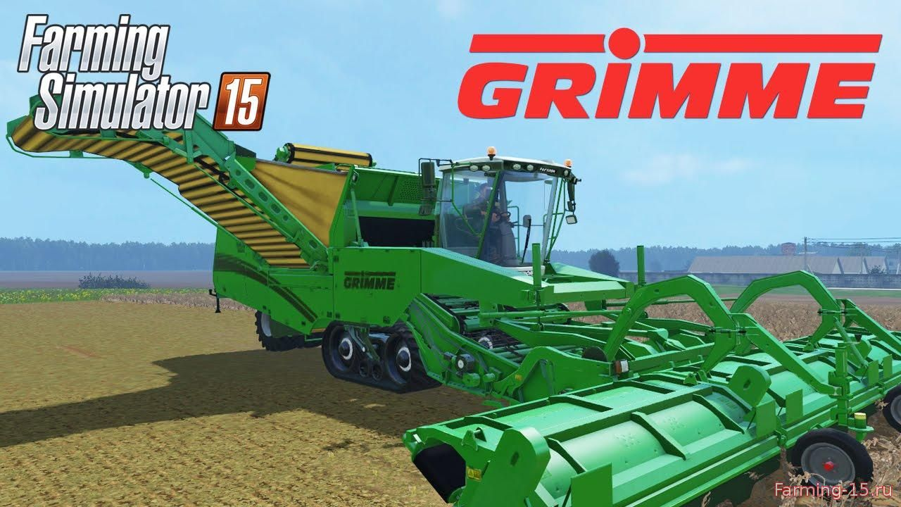 Комбайны для Два комбайна Grimme для Farming Simulator 2015