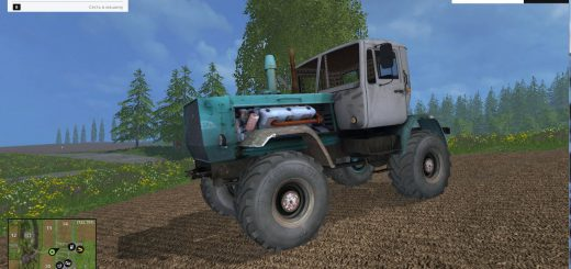 Русская техника для Мод трактор КАЗ 300 УВЗ (ПРОТОТИП) для Farming Simulator 2015