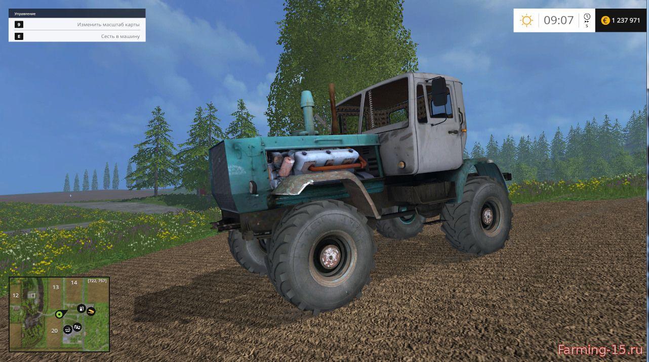 Русская техника для Мод трактор КАЗ 300 УВЗ (ПРОТОТИП) для Farming Simulator 2015