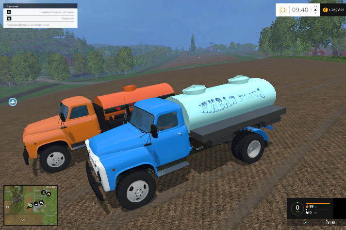 Техника для удобрений для Мод-пак грузовиков ГАЗ 53 для Farming Simulator 2015.
