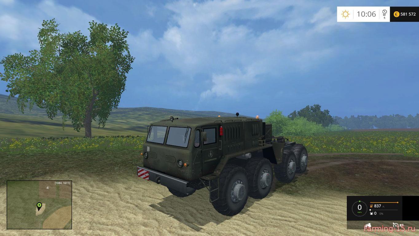Русская техника для Мод тягач МАЗ-537 для Farming Simulator 2015