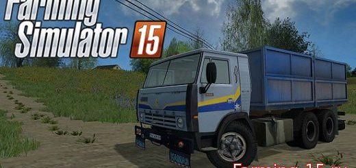 Русская техника для Мод грузовик КамАЗ 5320 для Farming Simulator 2015