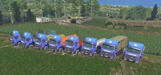 Русская техника для Мод-пак МАЗ (Модульный) для Farming Simulator 2015