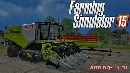 Комбайны для Мод комбайн Claas Lexion 780 TT для Farming Simulator 2015