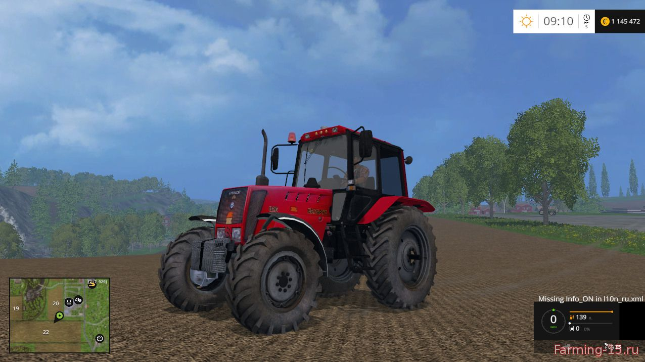 Русская техника для Мод трактор МТЗ-826 (Беларус-826) для Farming Simulator 2015