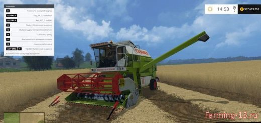Комбайны для Мод комбайн Class Dominator 88S для Farming Simulator 2015