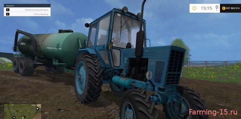 Русская техника для Мод трактор МТЗ-82 UK v2.0 для Farming Simulator 2015