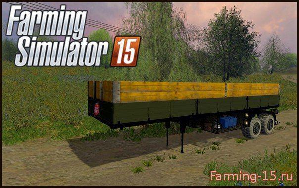 Прицепы для Мод прицеп НЕФАЗ 93344 v 1.1 для Farming Simulator 2015