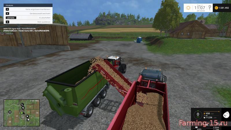 С/Х инвентарь для Мод перегрузочный модуль Grimme для Farming Simulator 2015