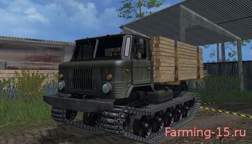 Русская техника для Лесовоз ГАЗ 66 (Шишига) для Farming Simulator 2015
