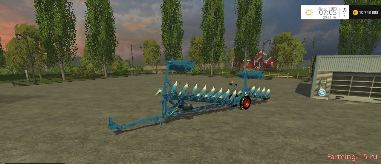 С/Х инвентарь для Плуг-культиватор «Lemken Varititan» для Farming Simulator 2015