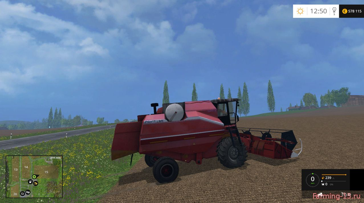Русская техника для Мод Комбайн КЗС-7 Палессе для Farming Simulator 2015