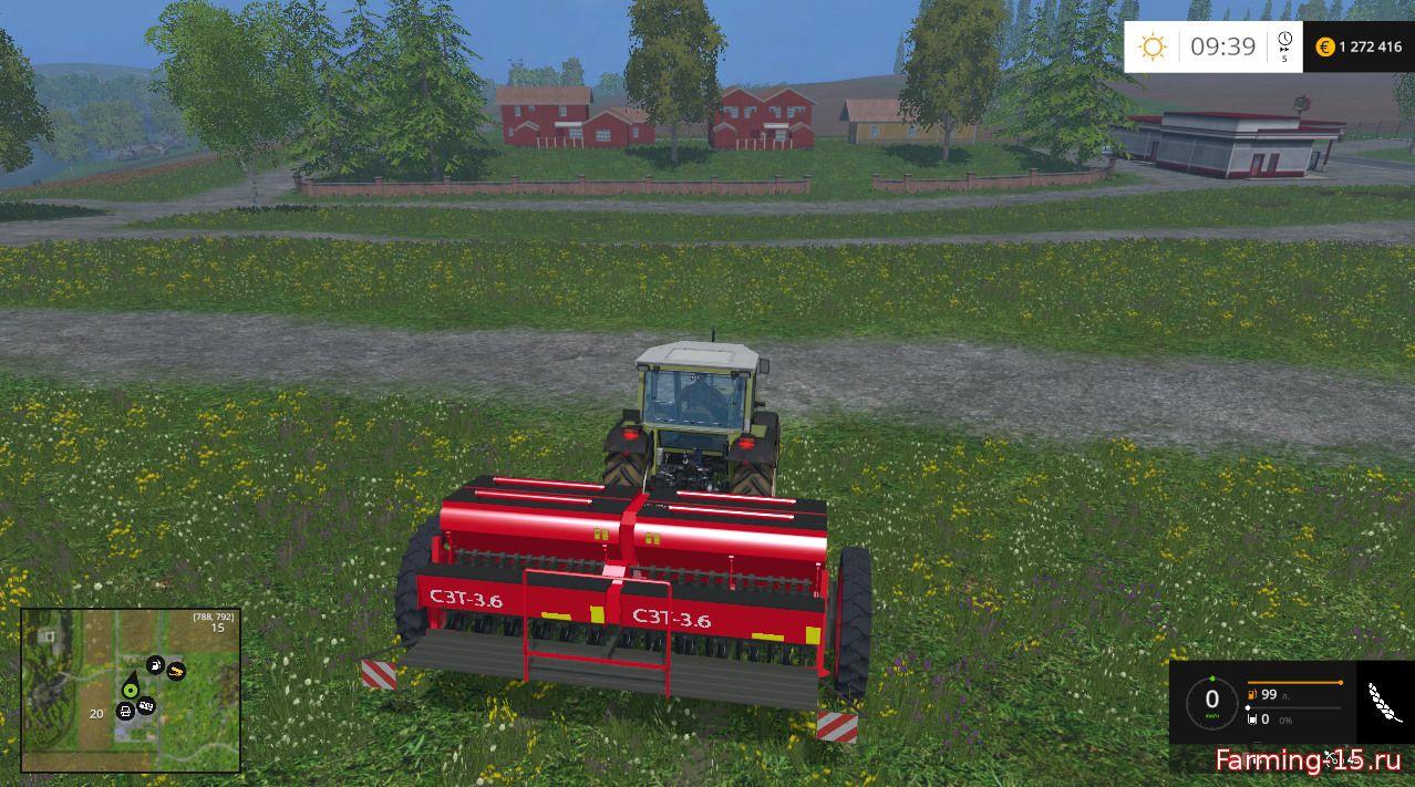 С/Х инвентарь для Мод новая сеялка СЗТ 3.6 и две сцепки для Farming Simulator 2015
