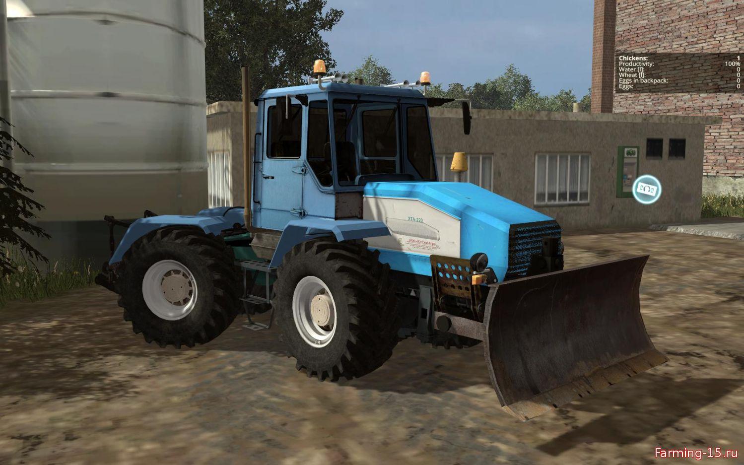 Русская техника для Мод трактор ХТА-220 (Слобожанец) v1 для Farming Simulator 2015