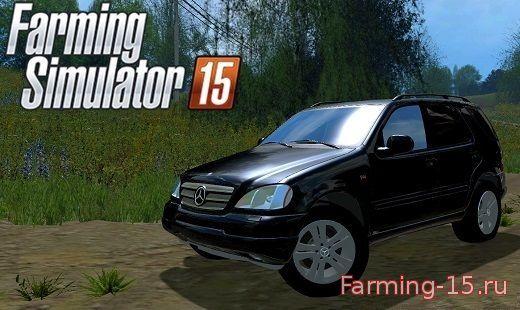Машины для Мод машина Mercedes Benz ML430 для Farming Simulator 2015
