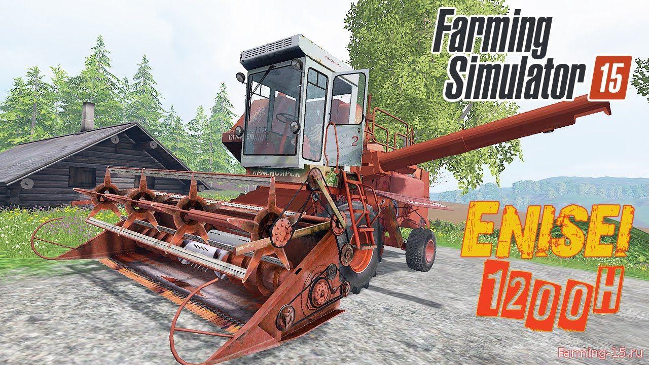 Русская техника для Мод комбайн Енисей 1200Н V1.0 для Farming Simulator 2015