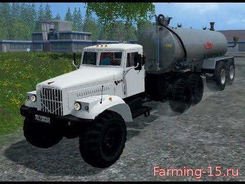 Русская техника для Мод тягач «КрАЗ-255 Б1» v1.2 для Farming Simulator 2015