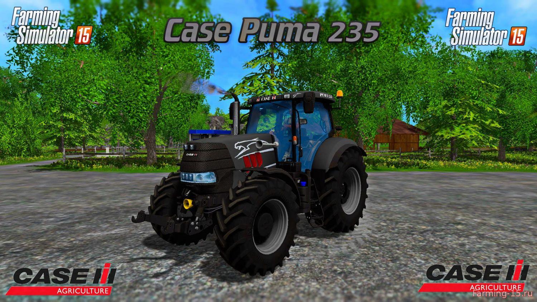 Тракторы для Мод трактор Case Puma 235 CVX для Farming Simulator 2015