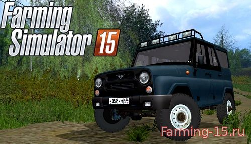 Русская техника для Мод машина УАЗ ХАНТЕР V3 для Farming Simulator 2015