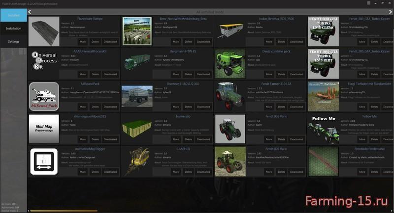 Другие моды для Программа Mod Manager для Farming Simulator 2015