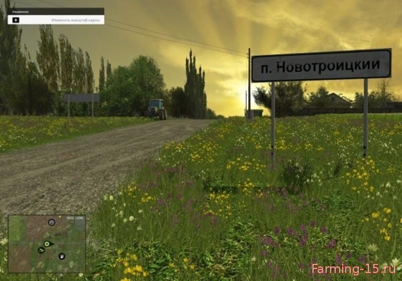 Русские карты для Карта «Новотроицкий» для Farming Simulator 2015