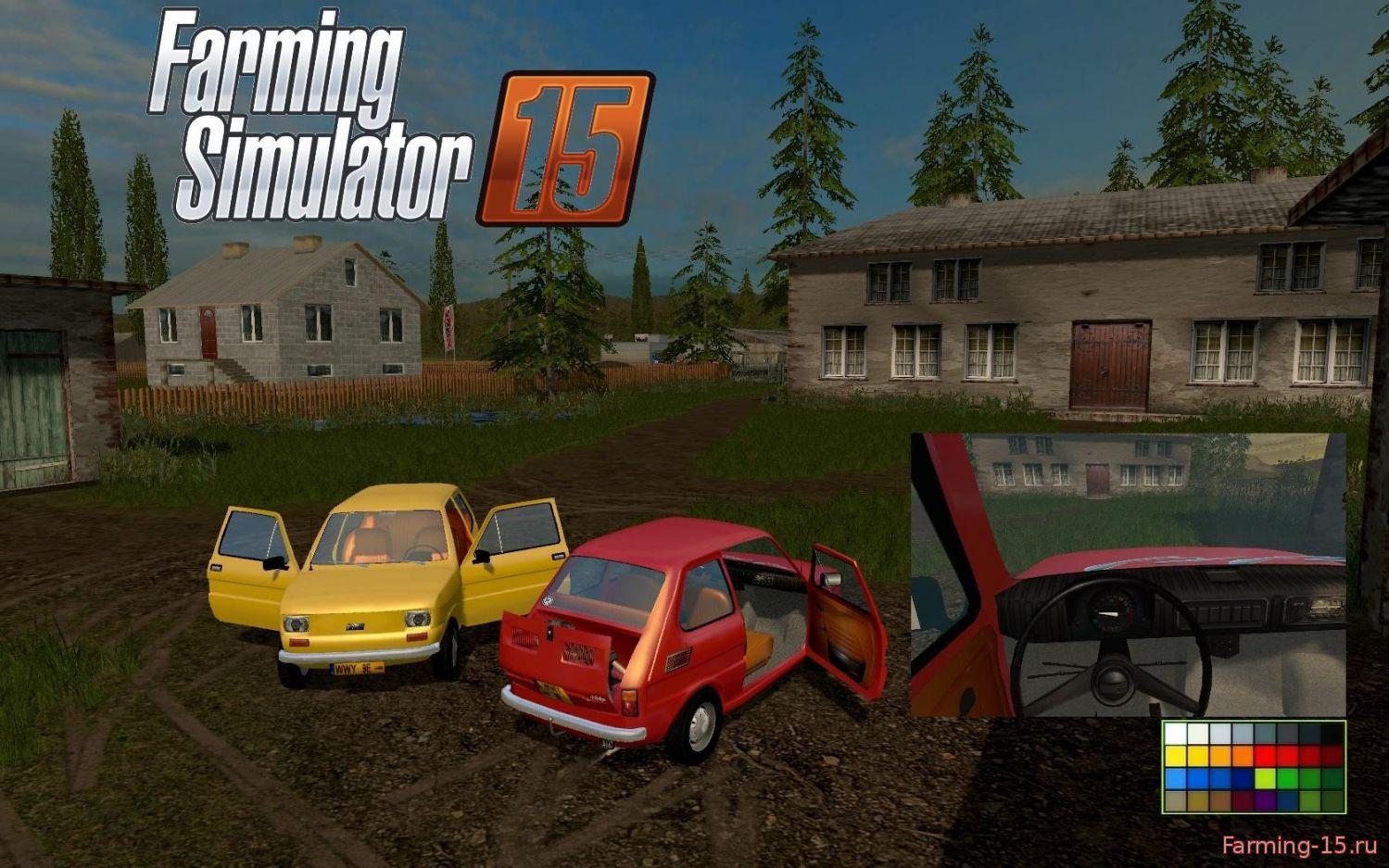Машины для Мод машина Fiat 126p для Farming Simulator 2015
