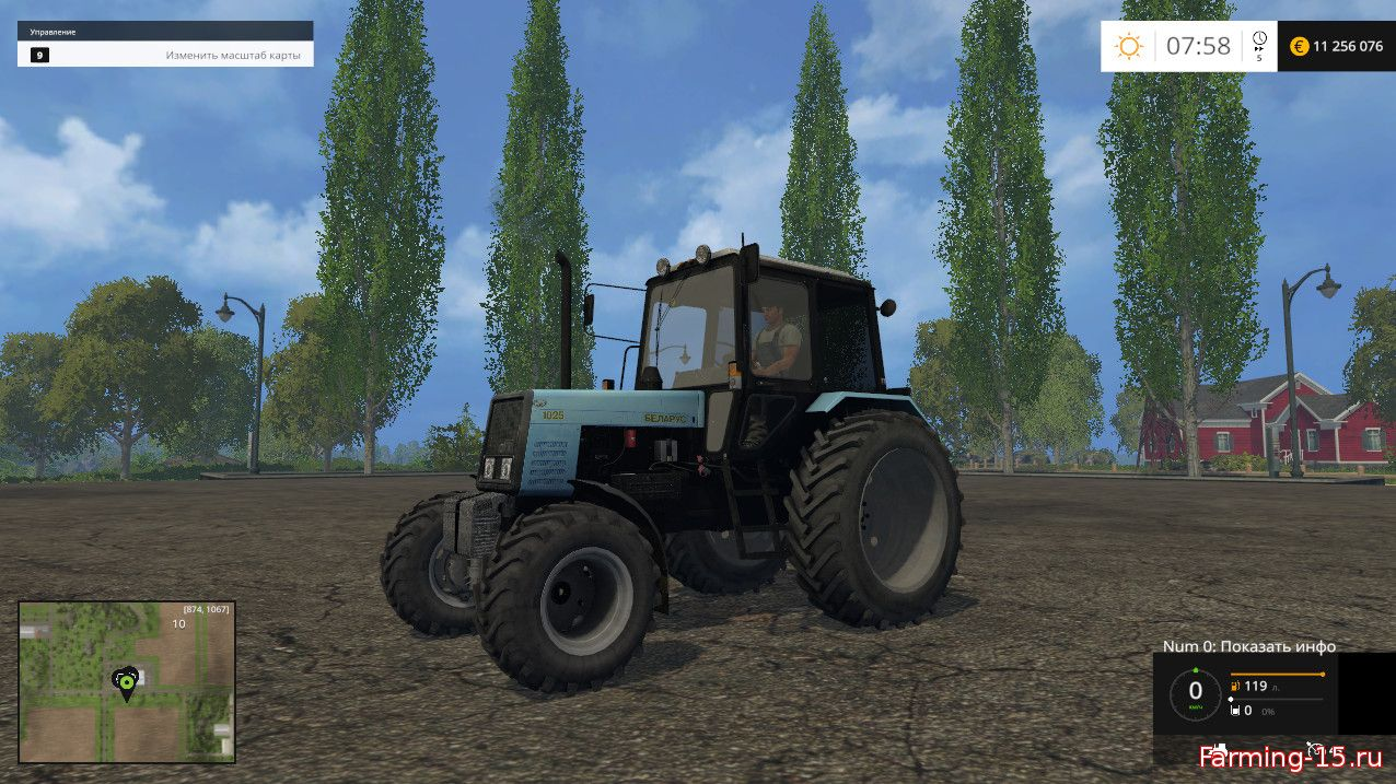 Русская техника для Мод трактор-погрузчик МТЗ 1025 (Беларус) для Farming Simulator 2015