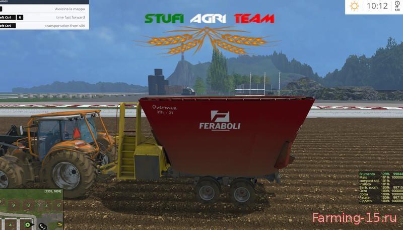 С/Х инвентарь для Мод прицепной кормораздатчик для Farming Simulator 2015