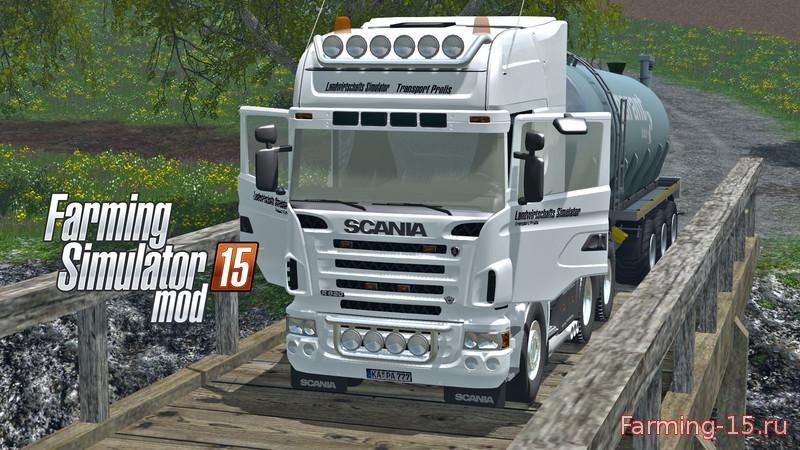 Грузовики для Мод грузовик Scania R620 для Farming Simulator 2015