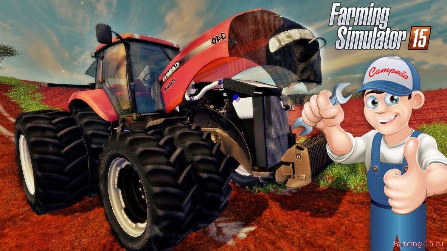 Тракторы для Мод трактор Case Magnum 340 BR v1.0 для Farming Simulator 2015