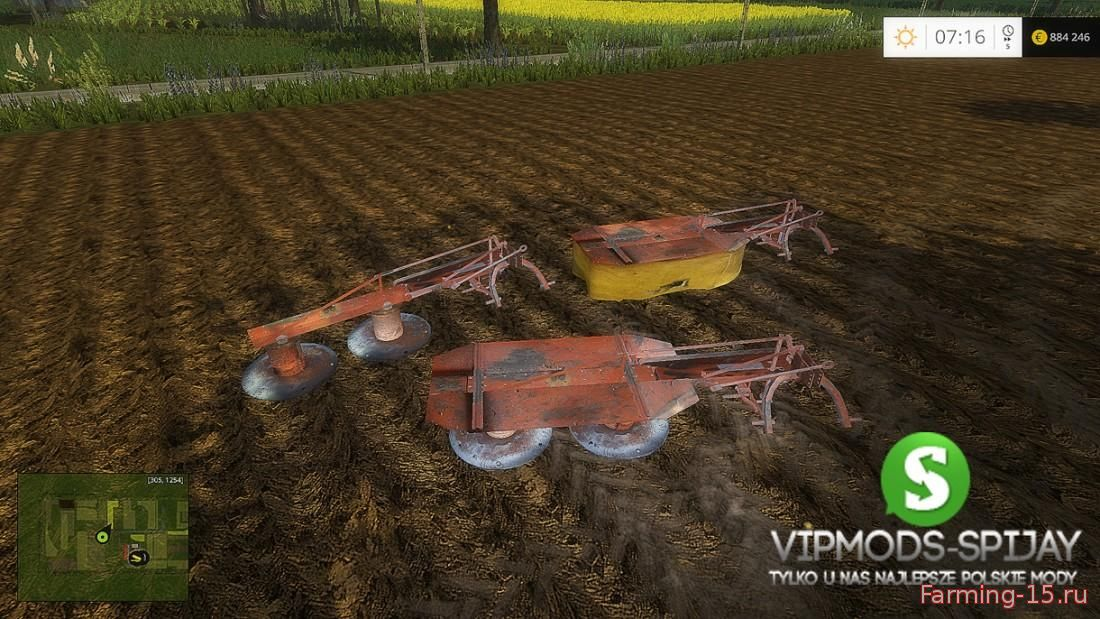 С/Х инвентарь для Мод  косилка «Z-105» для Farming Simulator 2015