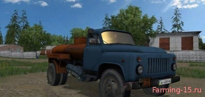 Русская техника для Мод грузовик ГАЗ 53 Топливозаправщик для Farming Simulator 2015