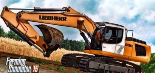 Погрузчики для Мод экскаватор LIEBHERR 936 для Farming Simulator 2015