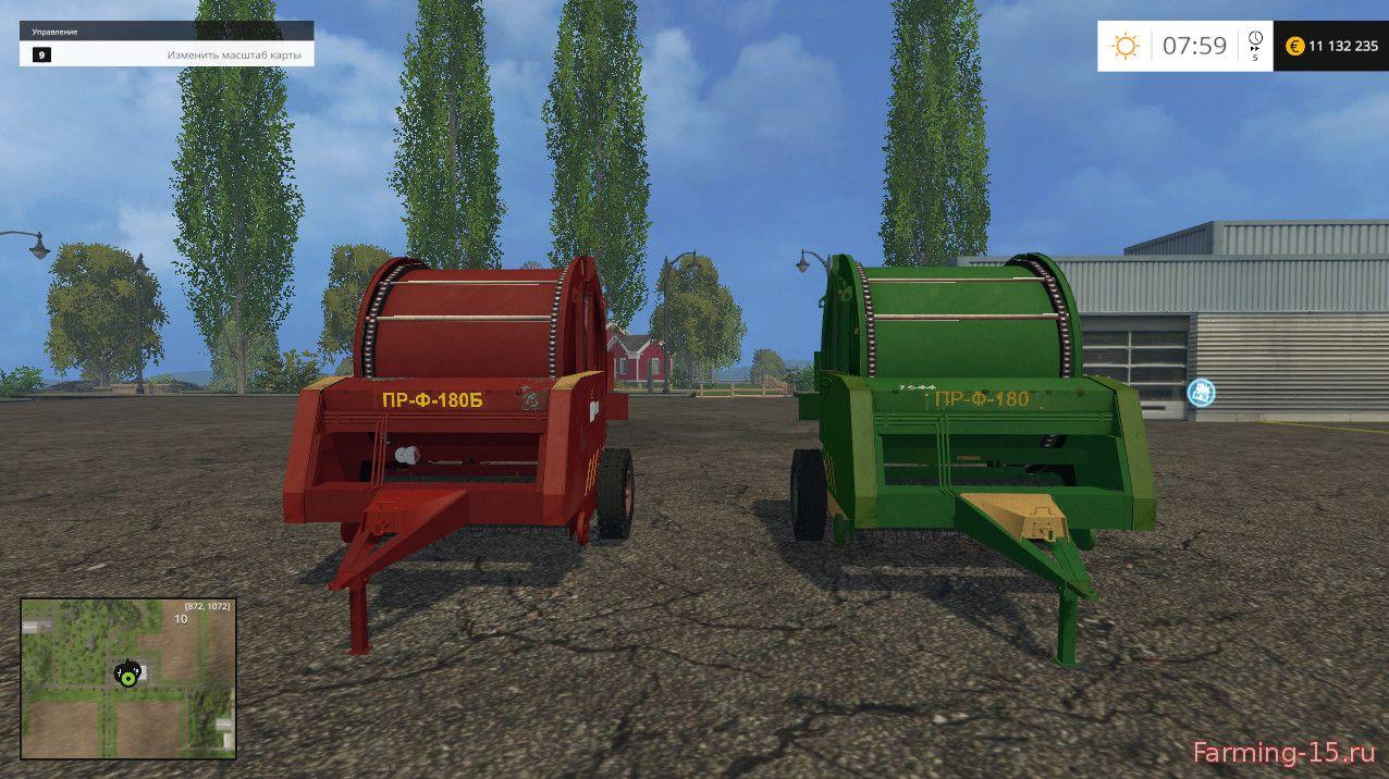 С/Х инвентарь для Мод-пак тюкопресов ПРФ-180 для Farming Simulator 2015