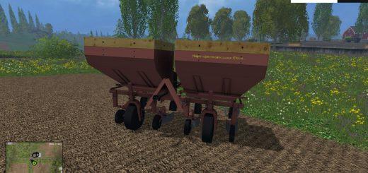 С/Х инвентарь для Мод картофелесажалка СН-4Б для Farming Simulator 2015