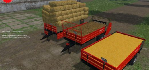 Техника для удобрений для Мод прицеп Ursus N228 для Farming Simulator 2015